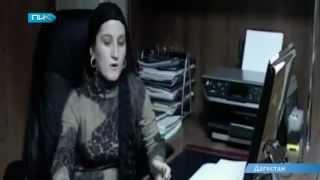 В Дагестане даги изнасиловали 13-летнию дагестанку =((Пятеро юношей похитили жительницу Хасавюрта. Они удерживали ее в подвале и несколько дней подвергали насил..., 2012-05-01T21:46:59.000Z)
