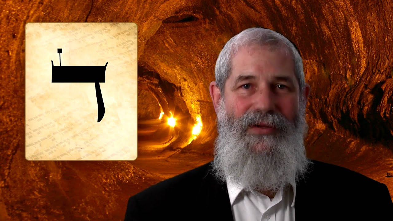 DALET - Secrets of the Hebrew Letters