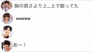 2018/08/28 関バリ 文字起こし 関西ジャニーズJr. 藤原丈一郎 大橋和也 ...