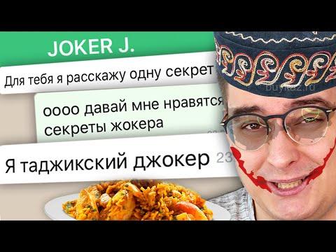 ДругВокруг - ОБИТЕЛЬ