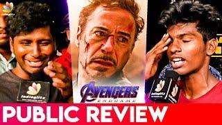 உண்மையான Marvel Fan-க்கு  கண்ணு கலங்கிரும் : Avengers Endgame Public Review   Emotional Speech