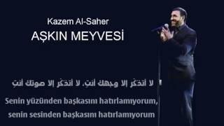 كاظم الساهر - فاكهة الحب | Kadim Al Sahir - Fakihat Al Hob Türkçe Çevirisi