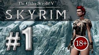 [18+] Skyrim c модами - первая эпизод - Ролевой сюжетный Let's play
