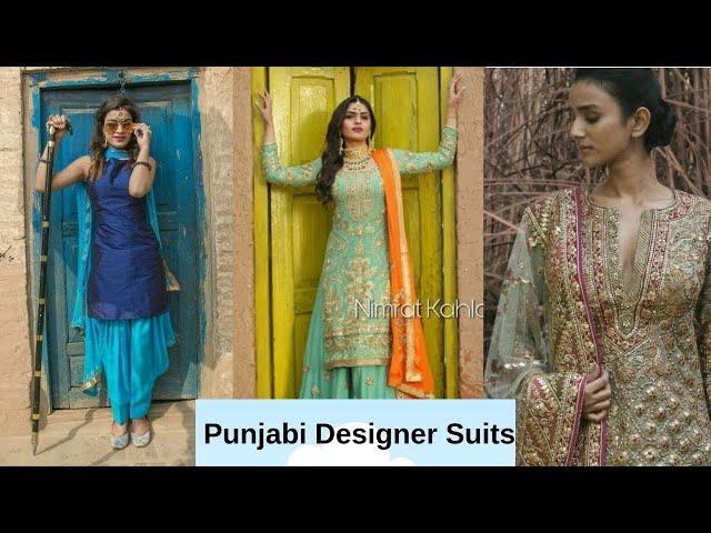 Designer punjabi suits boutique | punjabi suit design photos | punjabi suit design 2020 |Kaur Trends