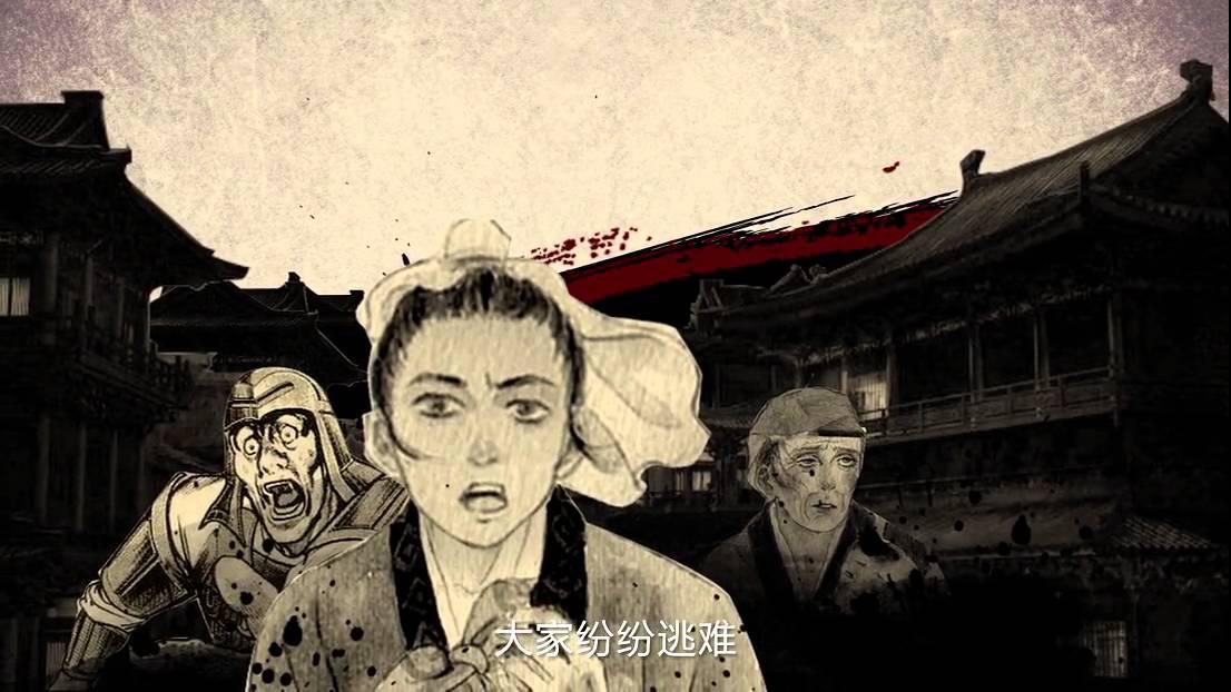 《艺术很难吗》 第11期  《富春山居图》为啥这么红?  难道被潜规则了?(高清版)
