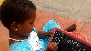 தமிழ் உயிர்மெய் எழுத்துக்கள் ( க ங ச ஞ ) | Write Uyirmei Eluthukkal in Tamil