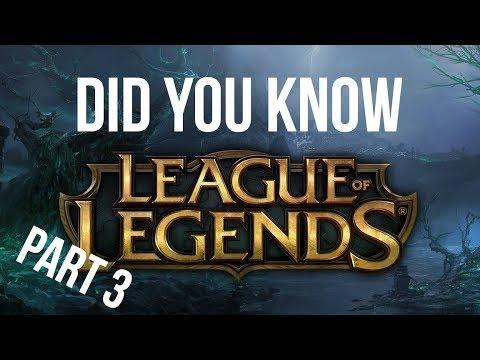 видео: [Знали ли вы] league of legends (Лига Легенд) Часть 3