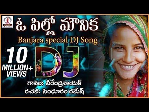O Pilla Monika Telugu Song | Telangana Love Songs | Lalitha Audios And Videos