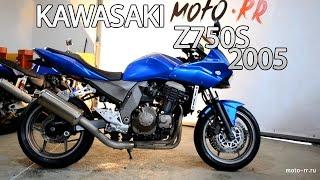KAWASAKI Z750S. Детальное видео MOTO-RR