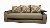 Купить диван в икеа в Интае Инта - YouTube