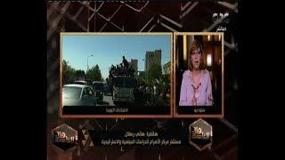 هنا العاصمة   هاني رسلان يكشف تفاصيل استقاله رئيس وزراء إثيوبيا والاحتجاجات وتأثيره علي سد النهضة