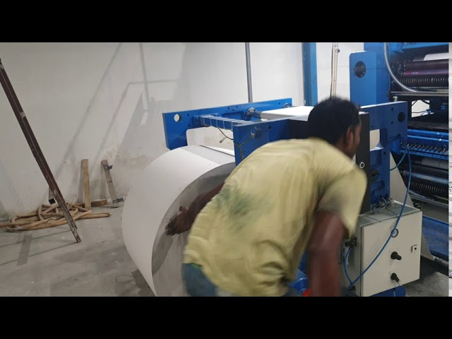 Process of printing a Newspaper.