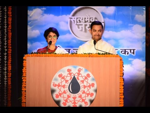 Thumbnail: Vote of Thanks by Aamir and Kiran at the Water Cup Awards (आमिर आणि किरण यांनी केलं आभार प्रदर्शन)