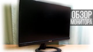 обзор монитор asus vc239 из Rozetka