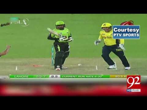 PSL 2017: Quetta Gladiators vs Lahore Qalandars 18-02-2017 - 92NewsHDPlus