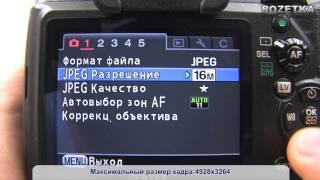 Зеркальный фотоаппарат Pentax K-5(Обзор зеркального фотоаппарата Pentax K-5. Pentax K-5 Body: http://rozetka.com.ua/pentax_k_5_body/p123705/ Pentax K-5 + DA 18-55mm WR: ..., 2011-05-26T19:56:15.000Z)