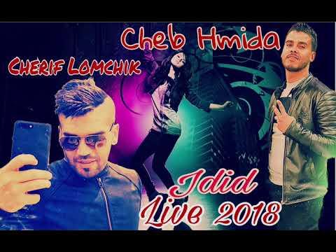 Cheb Hmida باغي نحكي سري  Avec Cherif Lomchik Live Annaba Casa Casa 2018