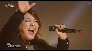 [HOT] Lee Young-Hyeon - Resignation, 이영현 - 체념, Yesterday 20140322