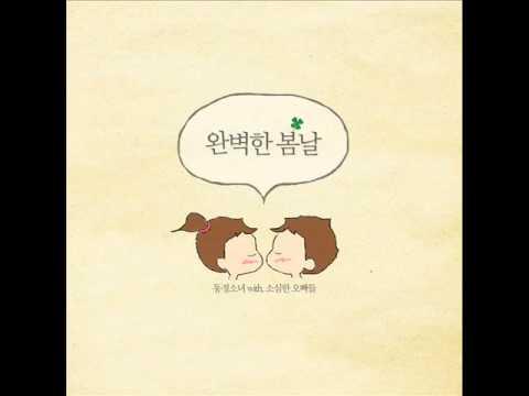 Tokyo Girl (동경소녀) - 01 완벽한 봄날 (feat. 소심한 오빠들)