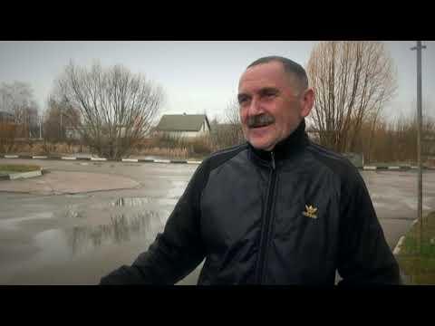 На Житомирщині в озері знайшли тіло підлітка