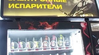 В торговом центре Череповца установили автомат по продаже вейпа