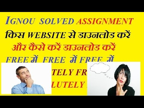 msw assignment 2016-17 in hindi