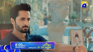 Gambar cover Deewangi | Launch Promo 3 | Starting from 18th December | Danish Taimoor| Hiba Bukhari | Har Pal Geo