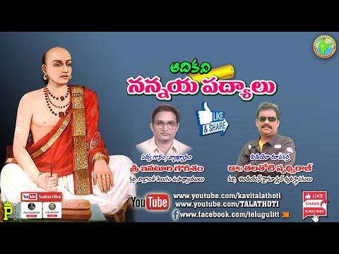 Download Of Kavi Chowdappa Satakam In Telugu