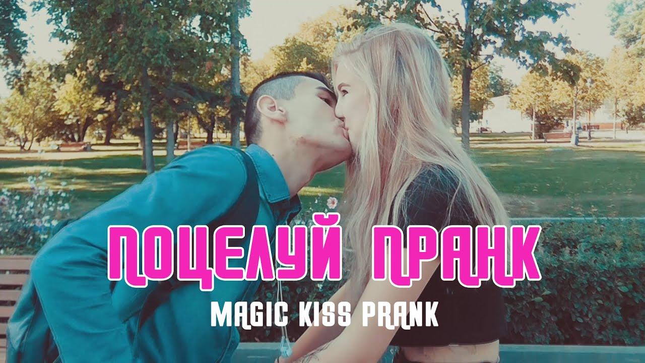 Как целовать девушку одноклассницу фото 778-205