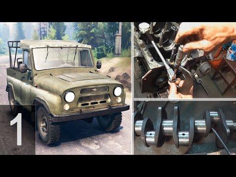 УАЗ/ГАЗЕЛЬ - Ремонт двигателя УМЗ 421 - часть 1  Дефектовка