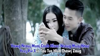 Thawj tug zoo dua (Official Music Video)