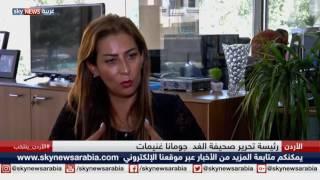 الأردن.. حضور للشعارات وغياب لبرامج المرشحين
