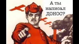 Пора наводить Марафет - СТУКАЧИ в АМЕРИКЕ - СПЛЕТНИ ПОСТРАДАВШИХ 22.01.2018