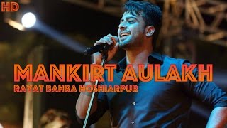 Mankirt Aulakh LIVE    Rayat Bahra College    Hoshiarpur     New Live Show 2016