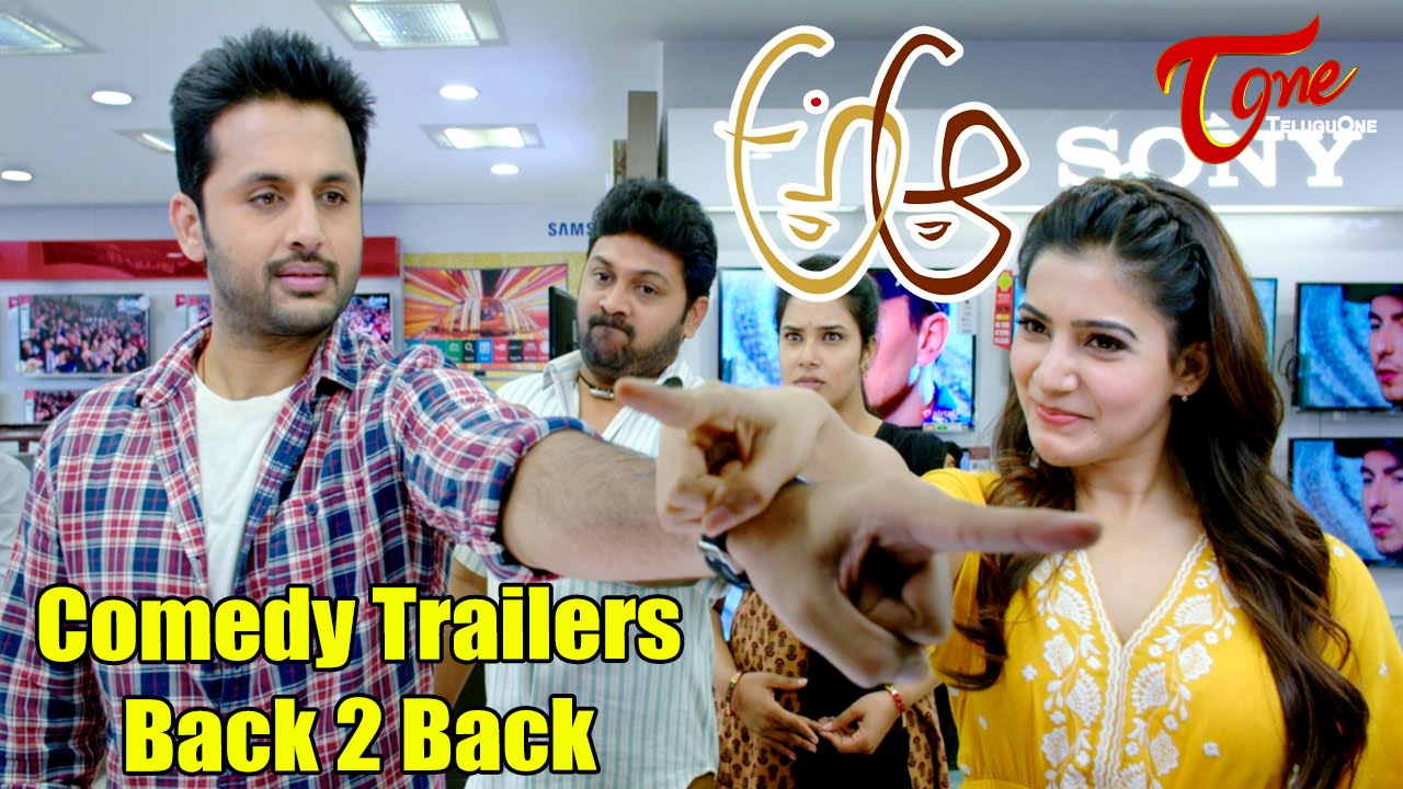A Aa Movie Comedy Trailers | Back 2 Back | Nithiin, Samantha, Trivikram