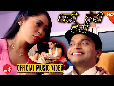 घडी हेरी हेरी, फोन नगरेस् फेरी...Ghadi Heri Heri - Pashupati Sharma/Belimaya Pulami -New Nepali Teej Song 2016/2073