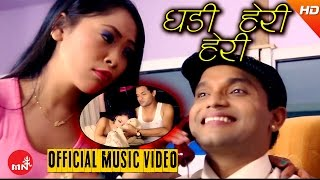 New Nepali Teej Song 2016/2073 | Ghadi Heri Heri - Pashupati Sharma/Belimaya Pulami | Aashish Music
