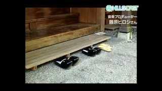 4月のゲスト:藤原ヒロシさん(3)/HILLSCAST 藤原ヒロシ 検索動画 23