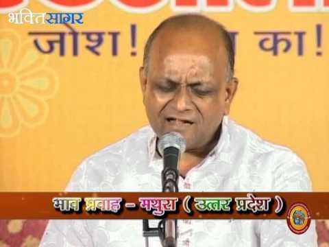 Hum Prem Diwani Hai O Prem Diwana Hai...Bhajan By Shri Vinod Ji Agarwal  - Mathura UP