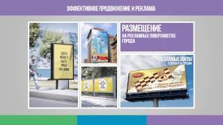 Рекламная группа Fresh(, 2014-09-27T07:12:04.000Z)