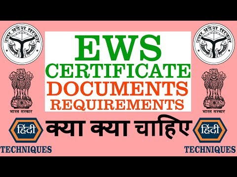 Ews Certificate Documents Required Ews Documents Required