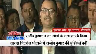 Morning Breaking: Kunal Ghosh writes to CBI, says Rajeev Kumar trying to influence probe