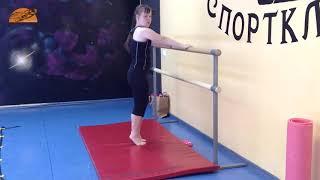 Художественная гимнастика. Школа Волшебства  Синдром Дауна  4 месяц обучения