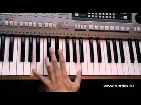 Синтезатор для начинающих по видео урокам онлайн