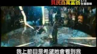 03/13新片《貧民百萬富翁》電影預告