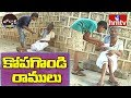 Angry Village Ramulu   Village Ramulu Comedy   Jordar News   Hmtv