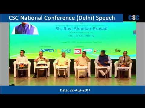 CSC National Conference Speech(Delhi)