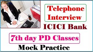 ICICI #PO Interview : #Bank #Interview on Phone