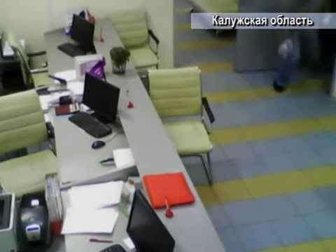 разбой: армяне подломили банк в Калужской области