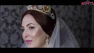 Шикарная Чеченская Свадьба (Рустам и Луиза)